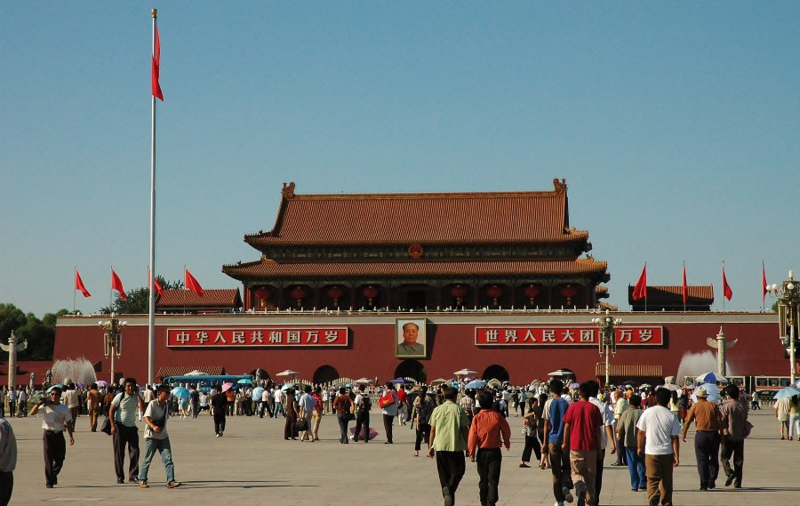Tiananmen Square. Beijing, China.