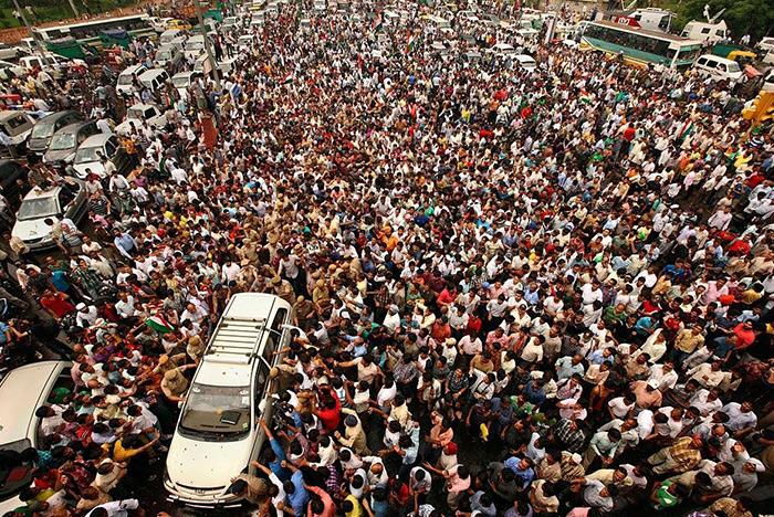 OverpopulatedIns