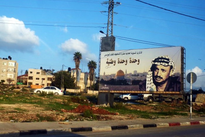 Palestyna3