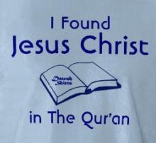 jesus_in_koran
