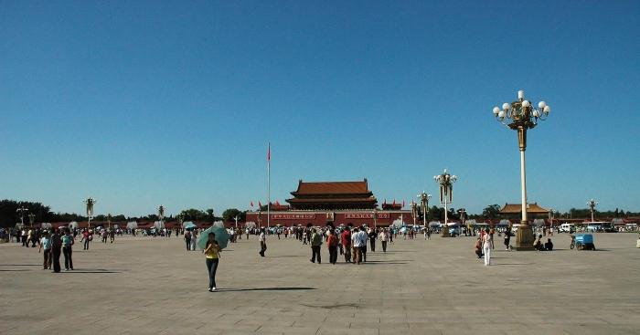 Pekin - Plac Tiananmen. Chiny.