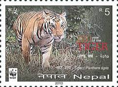 nepal-stamp