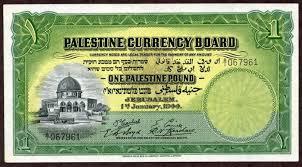 palestine-money