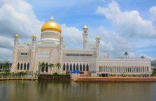 Brunei - Bandar Seri Begawan (53)